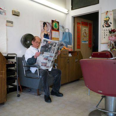 Barber Shop, 2013