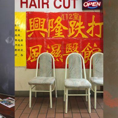 Haircut, Triptych, 2018