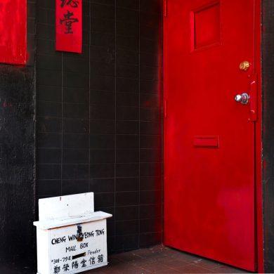 Mailbox, 2014